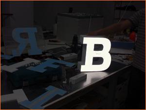 Создание световой буквы для наружной рекламы