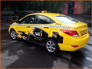 Фирменный цвет автомобиля такси Gett