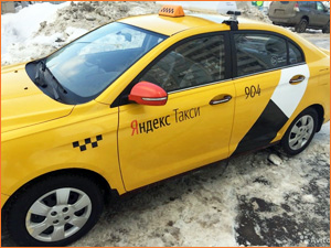 Наклейки для Яндекс Такси в фирменном цвете