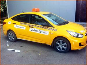 Фирменный цвет наклейки такси Максим в Красноярске
