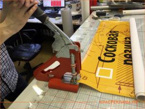 Инструмент для установки люверсов в банерной ткани
